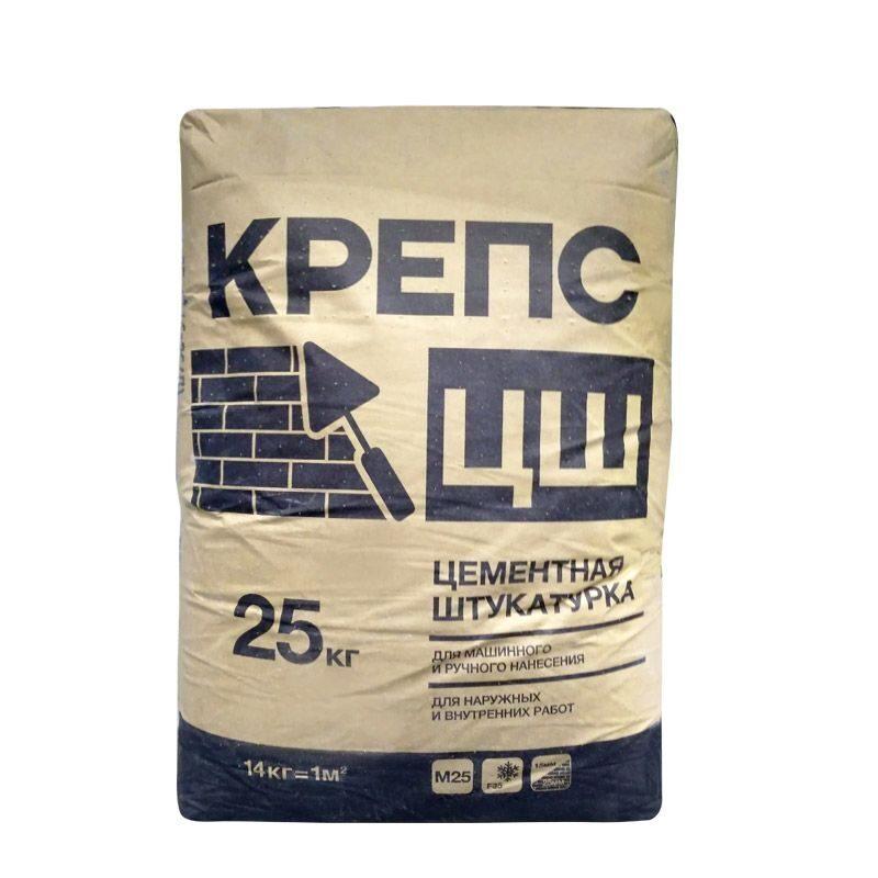 цементно песчаная штукатурка для внутренних работ